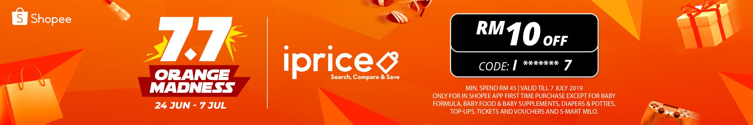 Shopee Orange Madness (till 7 July)