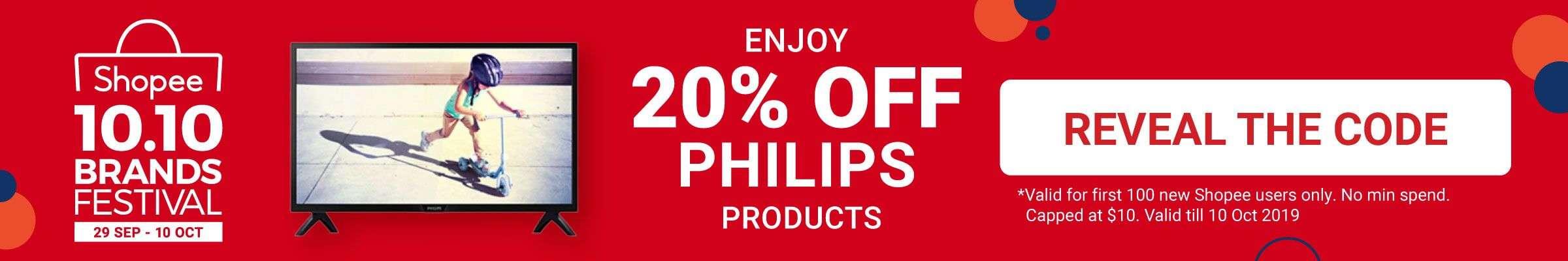 Shopee Philips