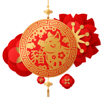 Chinese New Year 2019 Promo Codes and Vouchers for September