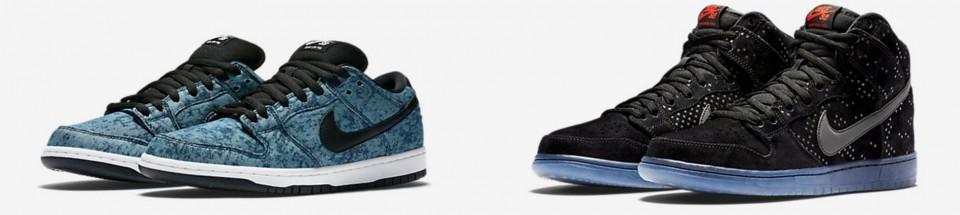 ac1235aad334f2 Nike SB Price Philippines