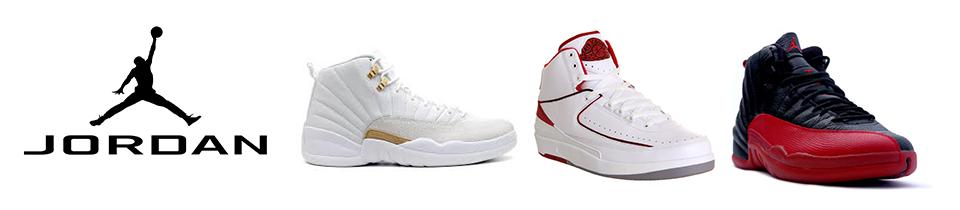 d4d5aaf40a5 Best Nike Air Jordan Price List in Philippines June 2019