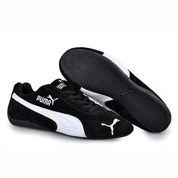 Best Puma Shoes Price List December