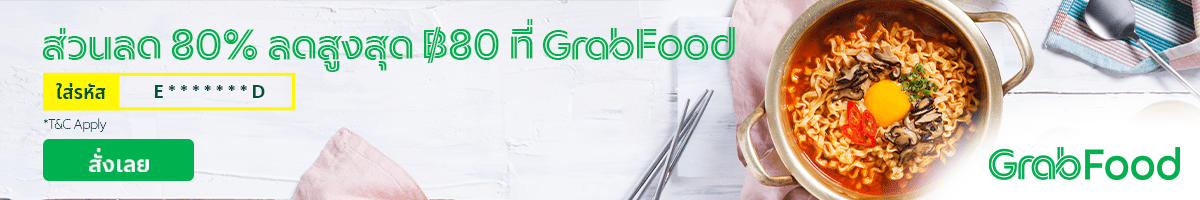 GrabFood June Campaign