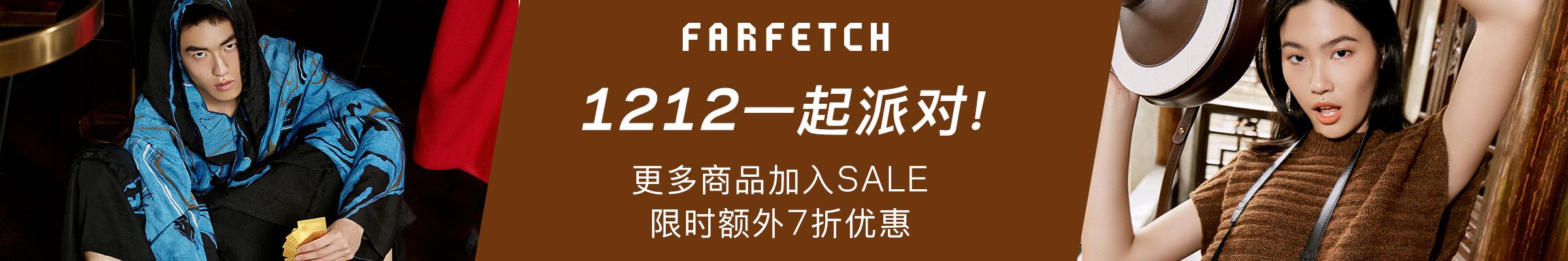 FarFetch 9-16