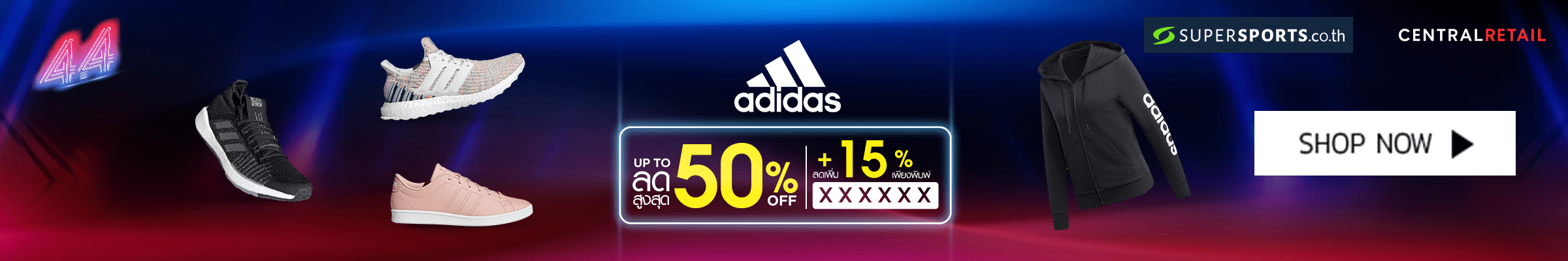 Super Sports - 4.4 Sale Adidas