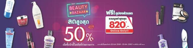 Tops Online Beauty Bazaar