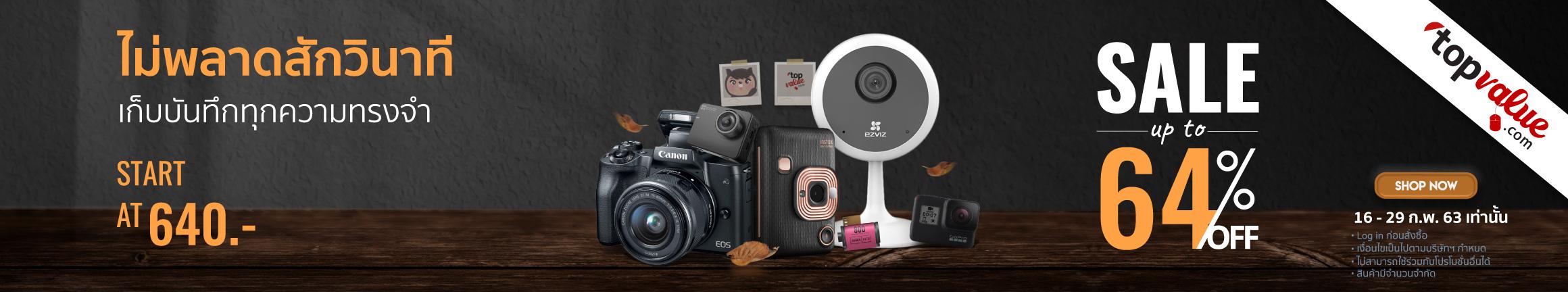 Top Value Camera Sale (TH)