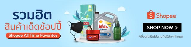 Shopee AMS Program