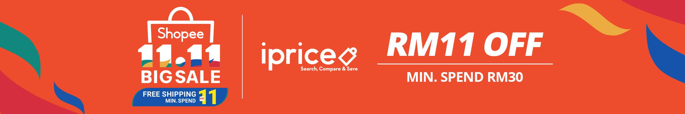 Shopee 11.11 Sale 24 Oct - 14 Nov