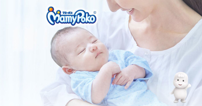 5 ขั้นตอนการเปลี่ยนผ้าอ้อมให้ลูกน้อยสำหรับคุณแม่มือใหม่จาก Mamypoko