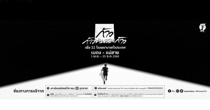 Nike รองเท้าวิ่งที่ซัพพอร์ตนักร้องวงร็อก  ตูน บอดี้สแล c468dd92fb